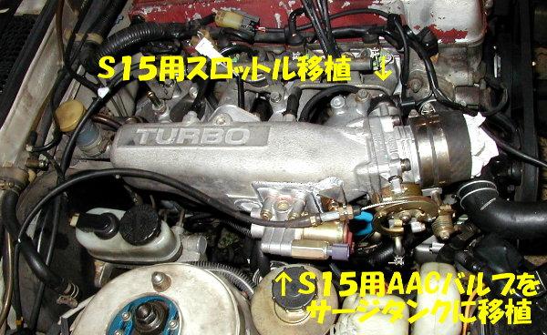 (添付5) 1047180754.5.JPG
