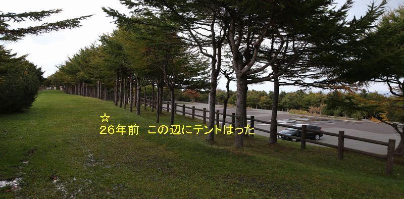 (添付13) 1350990204.13.jpg