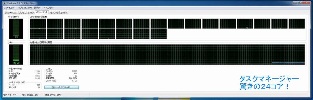 (添付3) 1364111485.1.3.jpg