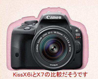 (添付1) 1364809772.1.jpg