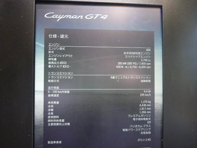 (添付1) 1446217607.2.1.JPG