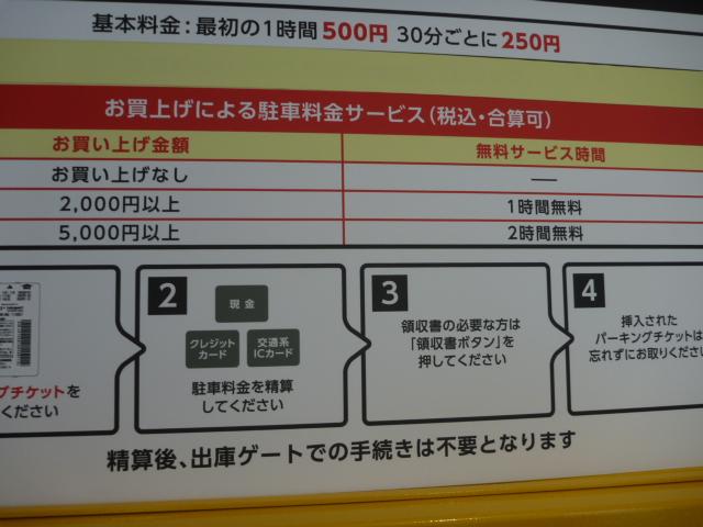 (添付4) 1450017545.4.JPG
